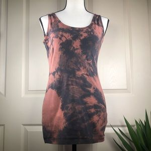 Maurices Upcycled Scoop Neck Layering Tank Top